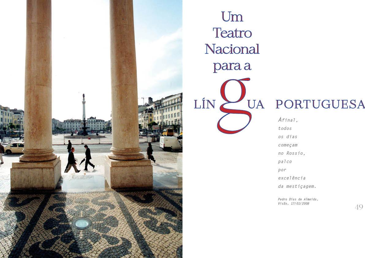 Um Teatro Nacional para a Língua Portuguesa